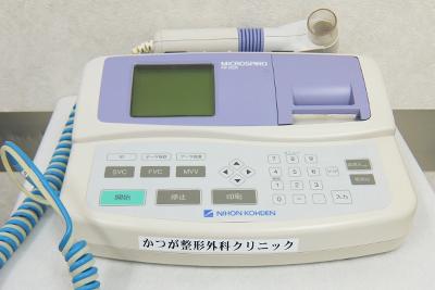 肺機能検査